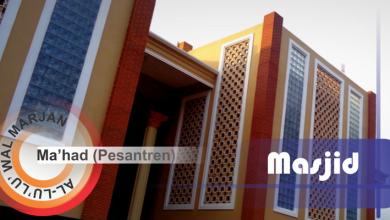 Photo of Masjid Abdullah As-Sabt Magelang