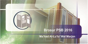 Photo of Brosur PSB 2016