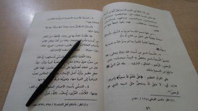 Photo of Ujian Akhir Semester