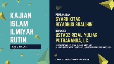 Photo of Konsekwensi Mengikuti Sunnah Nabi – Ustadz Rizal Yuliar Putrananda, Lc
