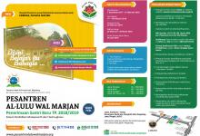 Photo of Panduan Penerimaan Santri Baru (PSB) Pesantren Al Lu'lu' Wal Marjan Tahun Pelajaran 2018/2019