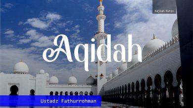 Photo of Menetapkan Sifat Senang Kepada Allah Ta'ala – Ustadz Fathurrahman