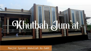 Photo of Khutbah Jum'at: Tafsir Surat Al-Ghasyiyah – Ustadz Fathurrahman