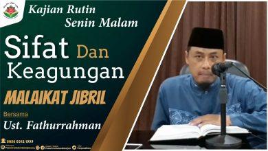 Photo of Sifat Dan Keagungan Jibril Alaihi Salam – Ustadz Fathurrahman